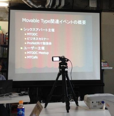 20131107034320_blogpix.jpgのサムネイル画像