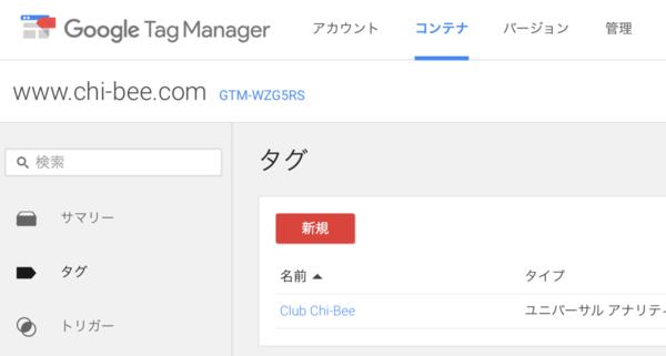 20150925183631_blogpix.png