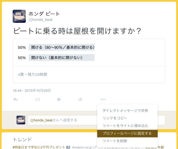 20151029191604_blogpix.png