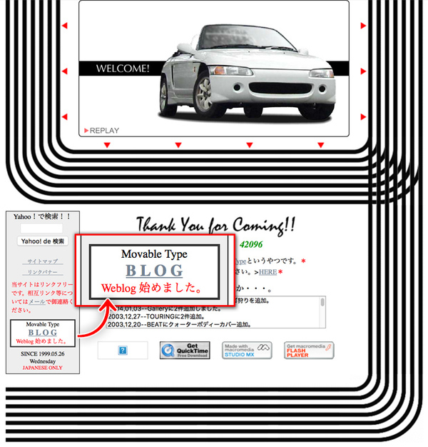 20160215141807_blogpix.jpg