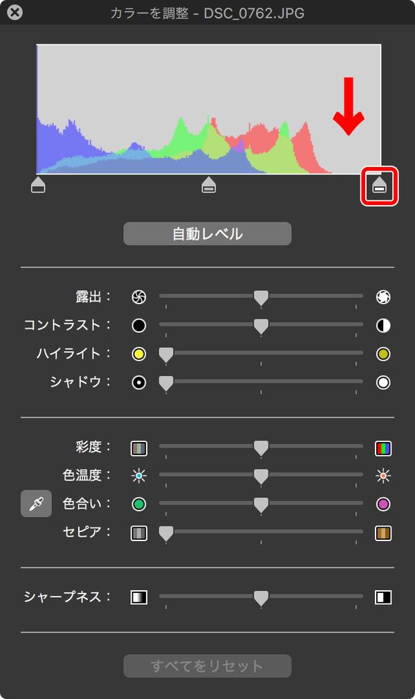 20160215194930_blogpix.jpg