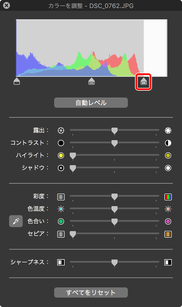 20160215194951_blogpix.jpg