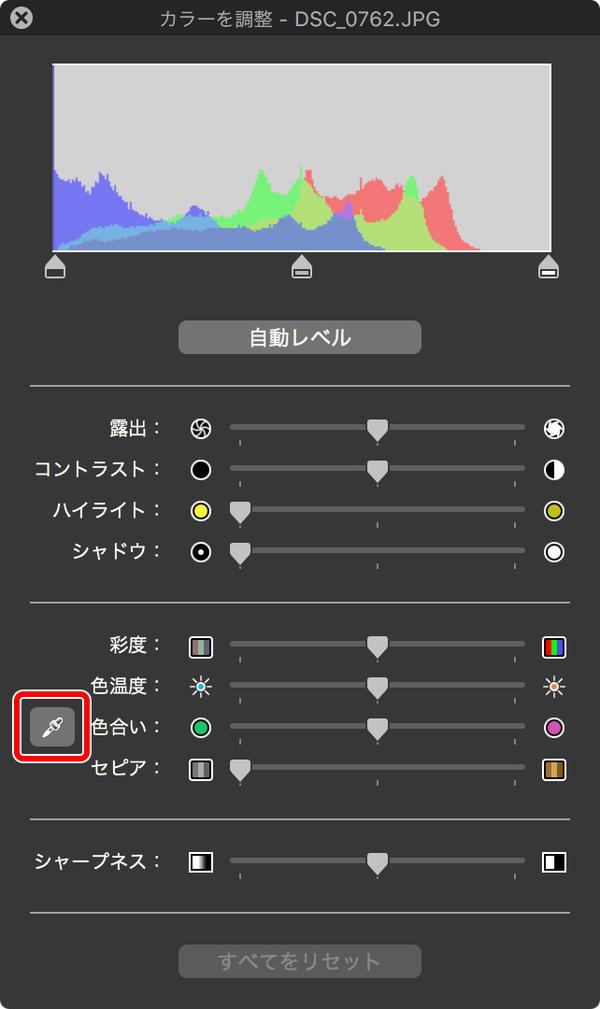 20160215200116_blogpix.jpg