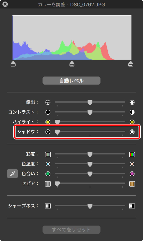 20160215203817_blogpix.jpg