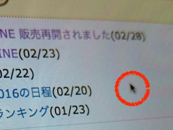 20160302034012_blogpix.jpg